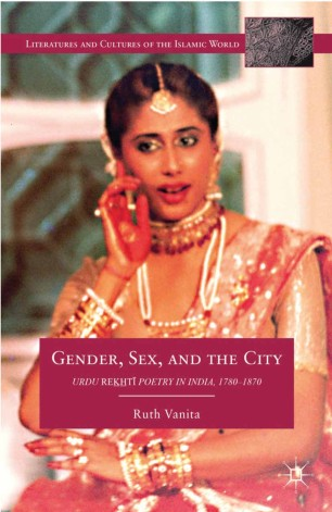 Gender, Sex, and the City