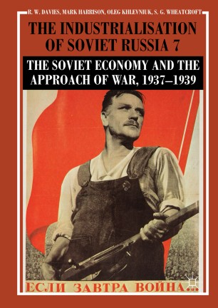 The Industrialisation of Soviet Russia Volume 7: The Soviet Economy and the Approach of War, 1937–1939