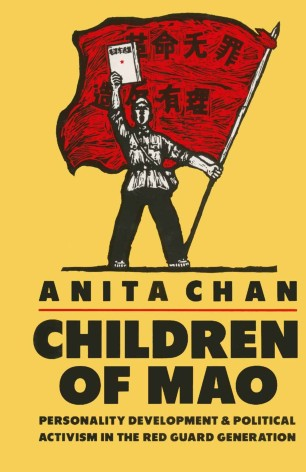 Children of Mao
