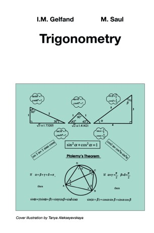 functions and graphs gelfand pdf