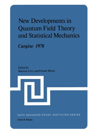 Recent Developments in Quantum Field Theory