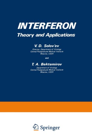 What is Interferon