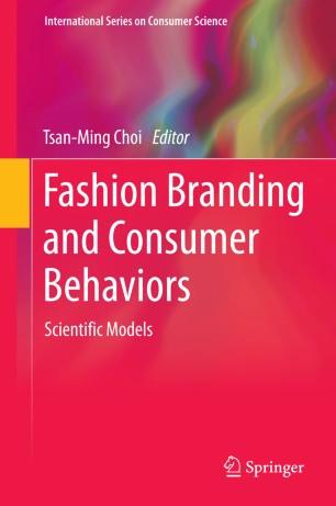 literature review branding strategies