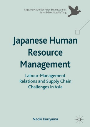 Japanese Human Resource Management