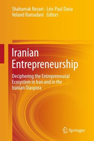 Iranian Entrepreneurship