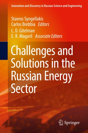 Challenges and Solutions in the Russian Energy Sector