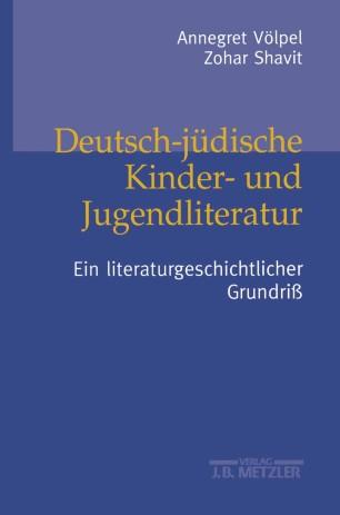 Deutsch-jüdische Kinder- und Jugendliteratur