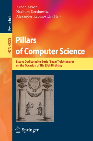 Pillars of Computer Science