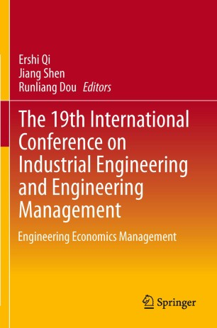 Industrial Engineering And Management Book