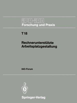 book Практическое руководство по