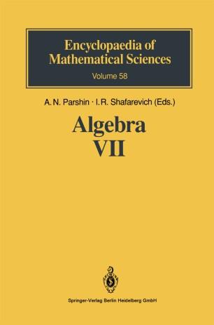 Algebra VII