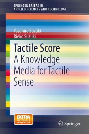 Tactile Score