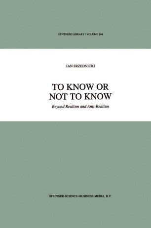 To Know or Not to Know