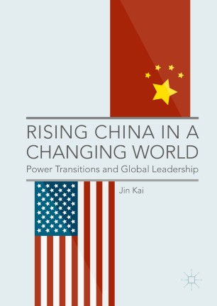 Rising China in a Changing World | SpringerLink