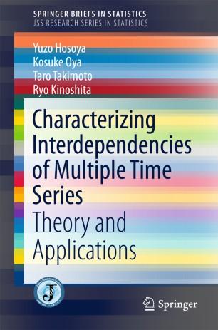 Characterizing Interdependencies of Multiple Time Series