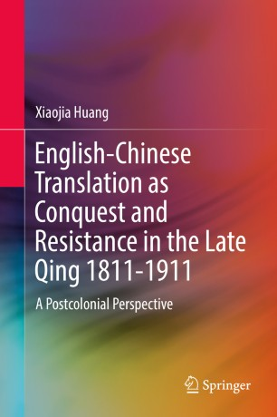 English-Chinese Translation as Conquest and Resistance in