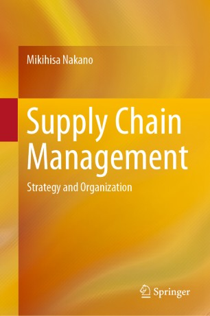 Supply Chain Management 2020 978-981-13-8479-0