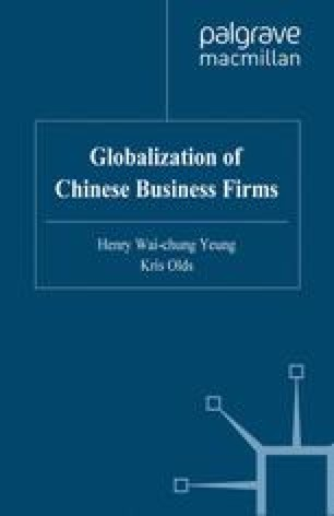 Reciprocity And Control The Organization Of Chinese Family Owned