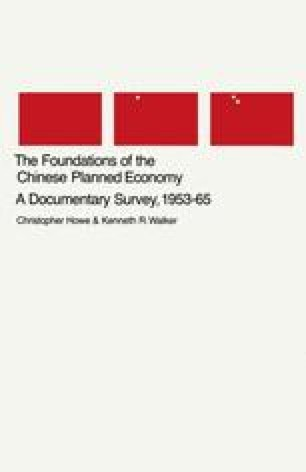 The Foundations of the Chinese Planned Economy