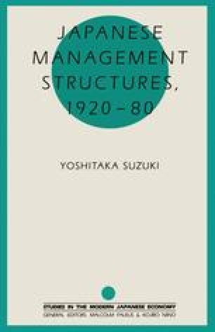 Japanese Management Structures, 1920–80
