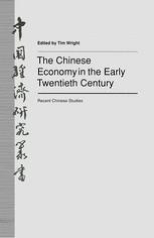 The Chinese Economy in the Early Twentieth Century