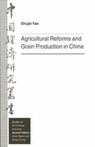 Agricultural Reforms and Grain Production in China