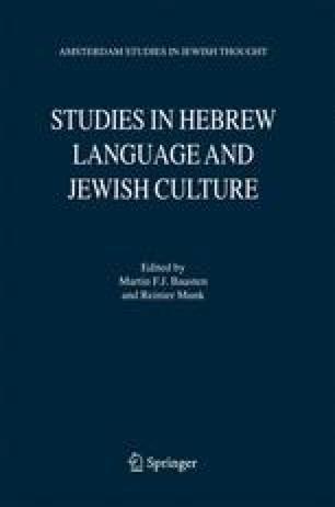 Studies in Hebrew Literature and Jewish Culture
