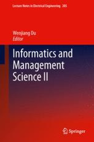 Informatics and Management Science II
