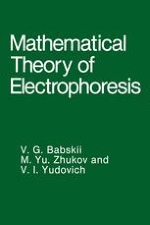 Mathematical Theory of Electrophoresis