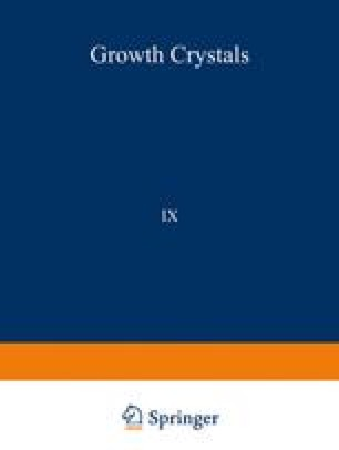 РОСТ КРИСТАЛЛОВ/Rost Kristallov/Growth of Crystals