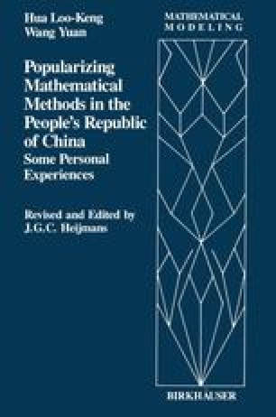 Popularizing Mathematical Methods in the People's Republic of China