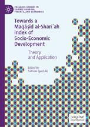 Wealth as an Indicator of Socio-Economic Welfare: Islamic