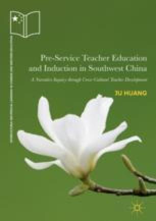 "Pursuit to Be an Excellent Teacher"": Weiguo's Narrative"