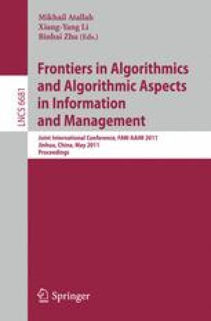 Frontiers in Algorithmics and Algorithmic Aspects in Information and Management