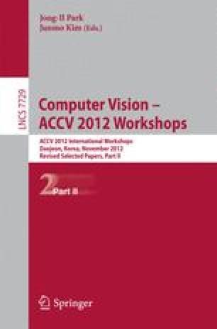 Computer Vision - ACCV 2012 Workshops