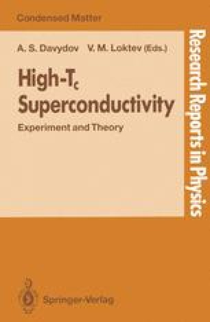 High-Tc Superconductivity