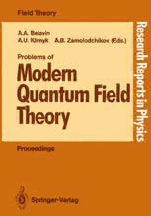 Problems of Modern Quantum Field Theory