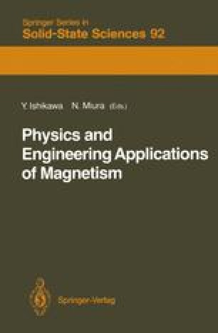 Physics and Engineering Applications of Magnetism
