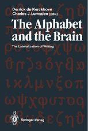 The Alphabet and the Brain