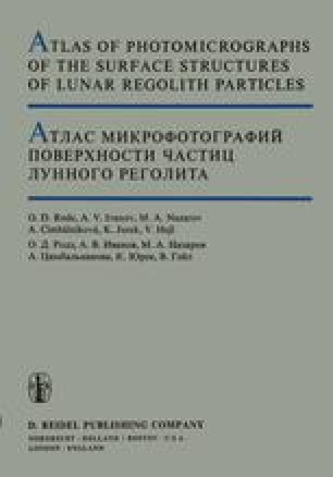 Atlas of Photomicrographs of the Surface Structures of Lunar Regolith Particles / АТЛАС МИКРОФОТОГРАФИЙ ПОВЕРХНОСТИ ЧАСТИЦ ЛУННОГО РЕГОЛИТА