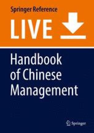Handbook of Chinese Management