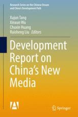 Development Report on China's WeChat in 2014 | SpringerLink