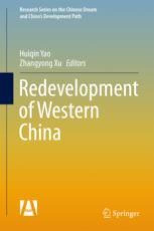 Redevelopment of Western China