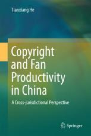 copyright and the public interest in china tang guan hong