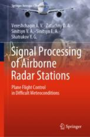 The Methods and Algorithms of Processing of Signals