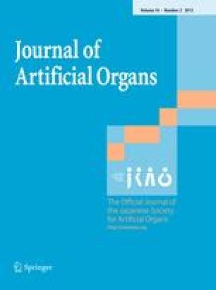 Journal of Artificial Organs