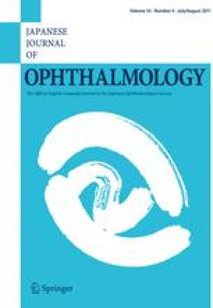 Central thickening of the donor posterior corneal disc in