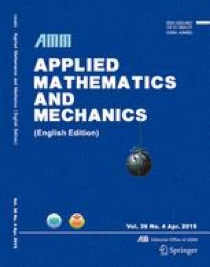 Applied Mathematics and Mechanics