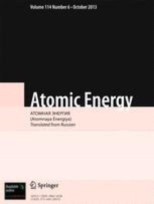 The Soviet Journal of Atomic Energy