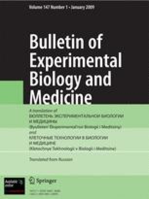 Bulletin of Experimental Biology and Medicine
